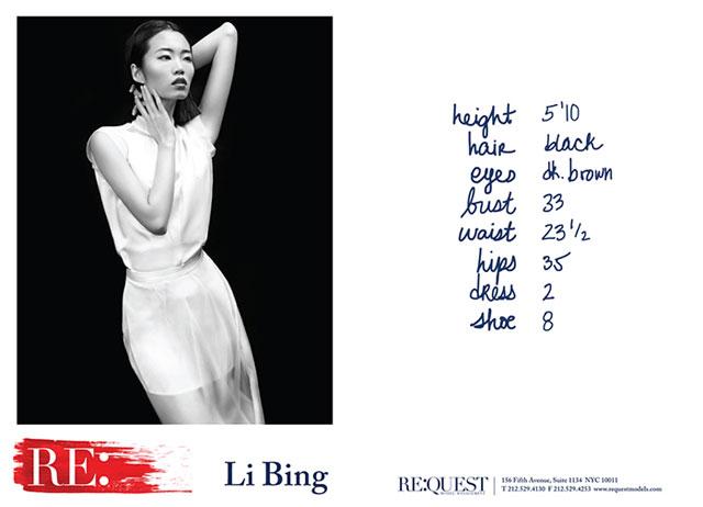 05_Li_Bing