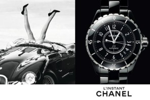 L'instant Chanel: Chanel Watches SS/2014