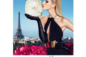 Anja Rubik for Yves Saint Laurent Paris Je t'aime Fragrance Campaign SS/14