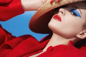 DIOR SUMMER 2014 – 'Transat' Collection