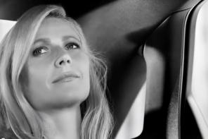 Gwyneth Paltrow for Hugo Boss Boss Ma Vie Fragrance