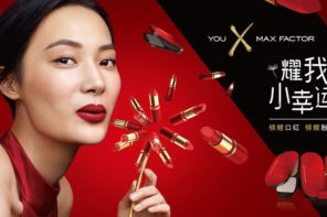 Max Factor Festival Collection 2019